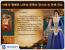 Musketeers: Constance's Adventure