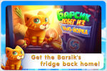 Barsik: Escape from New York